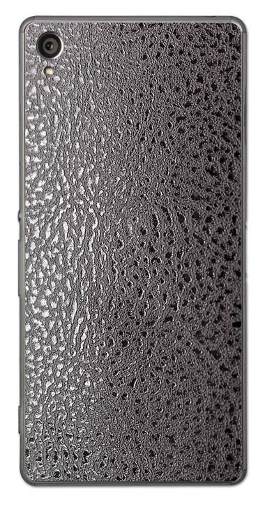 Sony Xperia Z1 3D Aufkleber / Sticker für Rückseite - Stealth