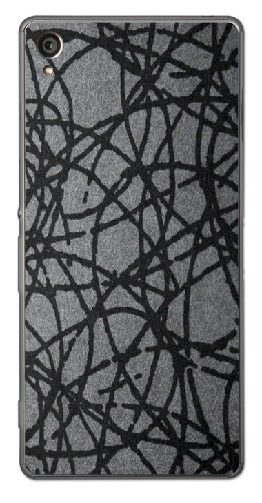Sony Xperia Z1 3D Aufkleber / Sticker für Rückseite - Orient Smartphone