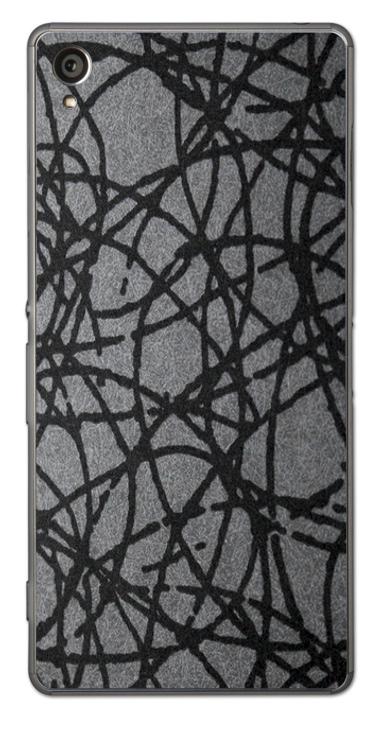 Sony Xperia Z3 3D Aufkleber / Sticker für Rückseite - Orient Smartphone